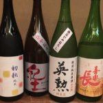 亀楽 日本酒